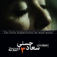 Birds Eye View 2013 Film Festival 'Celebrating Arab Women Filmmakers'
