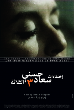 The Three Disappearances of Soad Hosni poster