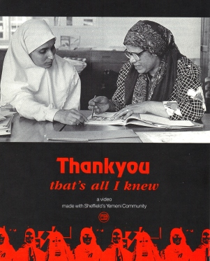 Front cover for 'Thank You That's All I Knew' (SFC, 1990) © Image courtesy of Sheffield Film Co-op