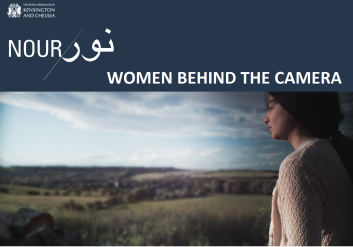 Nour Festival's 'Women Behind the Camera' event publicity 2014