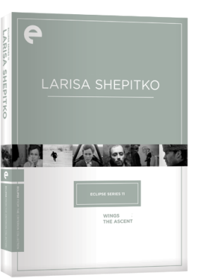 Shepitko DVD